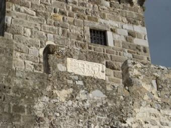 bodrum kalesi  Naillac kule sur