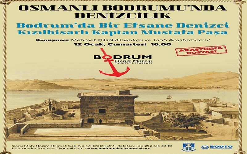 bodrum deniz müzesi BODRUM DENİZ MÜZESİNDE BİR ETKİNLİK! ARENA M  ZE