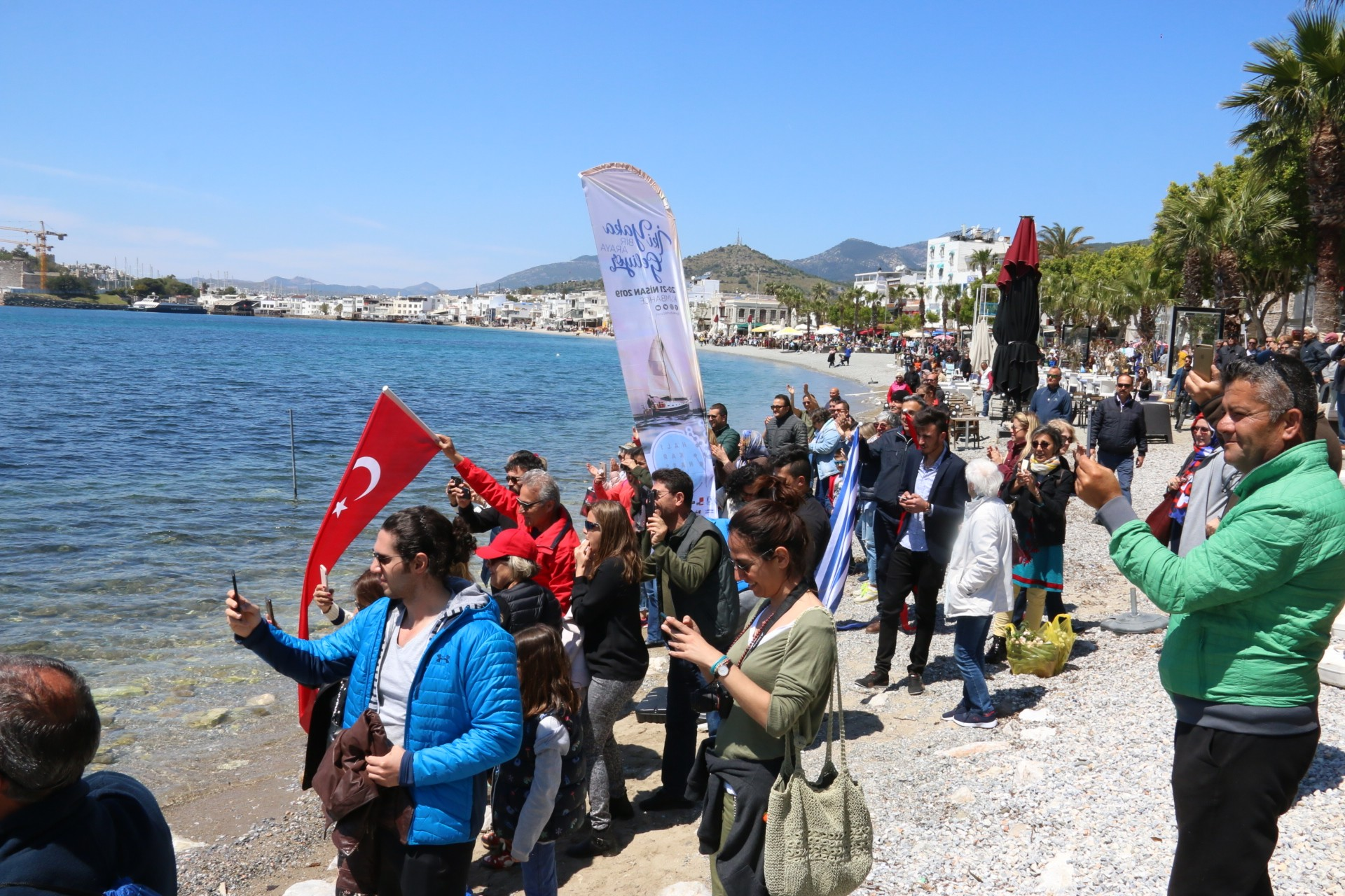 halikarnassos İKİ YAKA FESTİVALİ GÖSTERİLERLE SONA ERDİ…   K   YAKA3