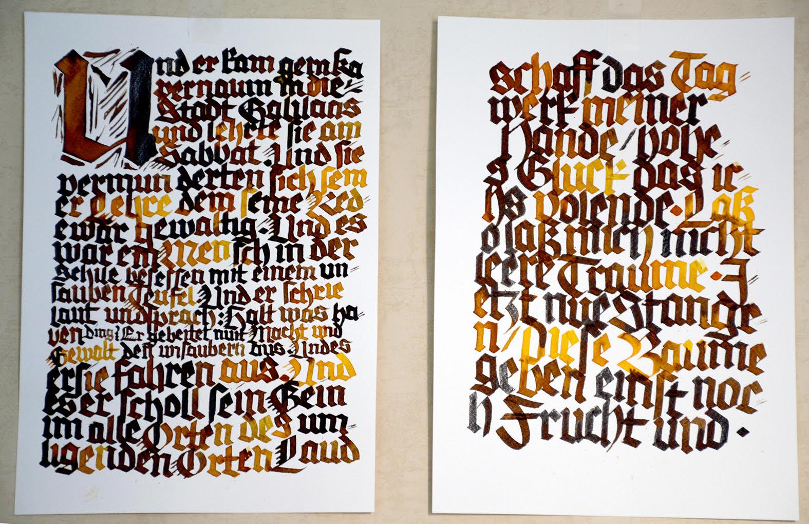 """kenan temizel """"3 CALLIGRAPHERS"""" SERGİSİ DİBEKLİHAN'DA… dibeklihan kaligrafi sergisi 2"""