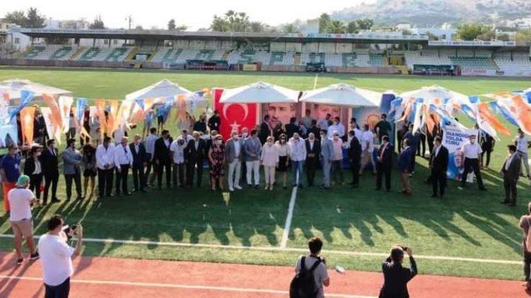 AK Parti Bodrum 7.Olağan Kongresini Yaptı…