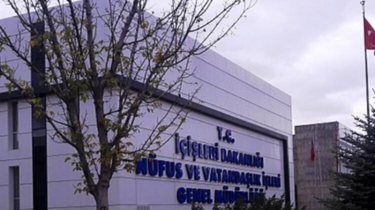 Muğla'da Belediye Başkanlarından Ortak Çağrı…